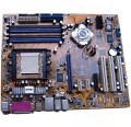 ASUS A8N-E Socket 939 nForce4 Ultra PCI-E Motherboard